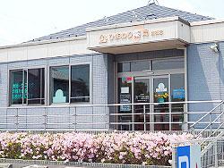 ひまわり薬局 高師店 外観