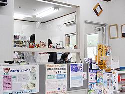 ひまわり薬局 八積店 店内